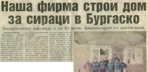 24 часа (10.04.2008г.)